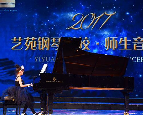 哈尔滨钢琴培训中心