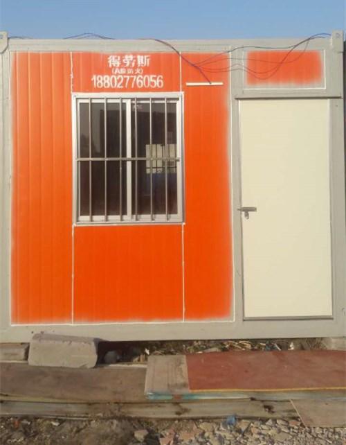 集装箱活动房出售