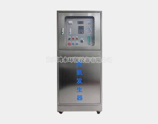 200g/h臭氧发生器