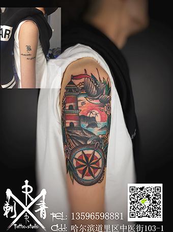 哈尔滨纹身