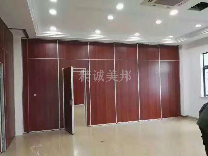 会议室活动隔断墙
