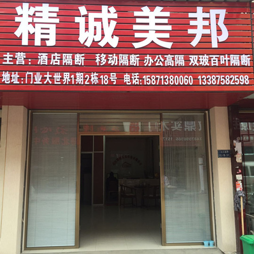 武汉活动隔断工厂店