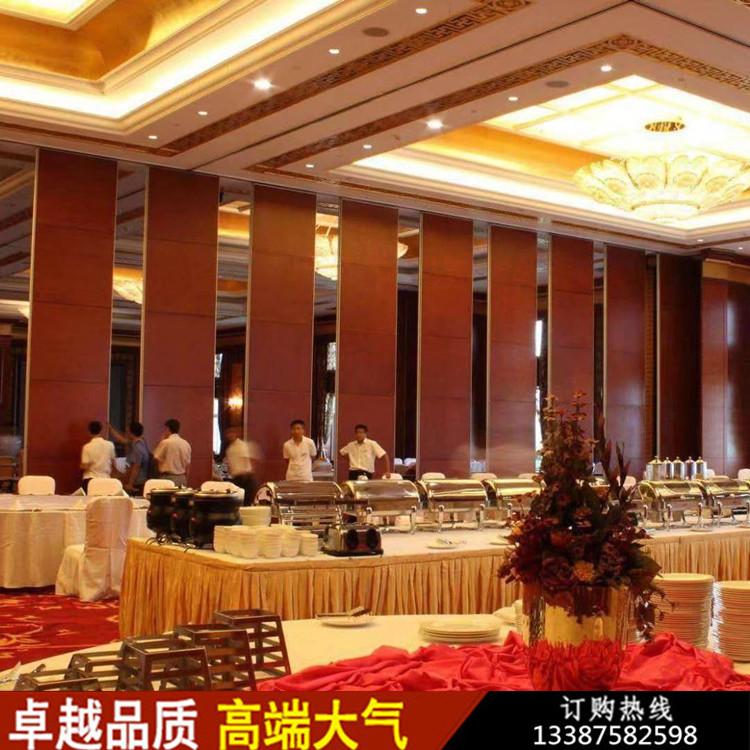 酒店宴会厅活动隔断