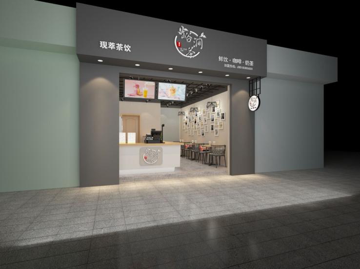 贵州峪涧茶技术培训