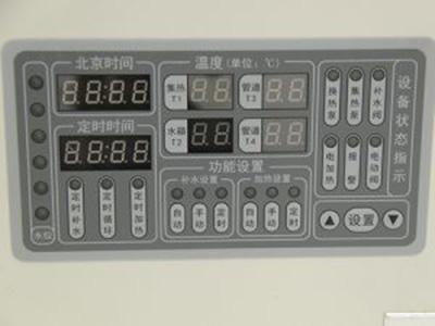 秦皇岛控制器生产厂家