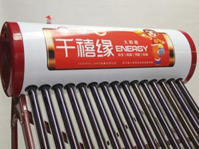 河北太阳能热水器