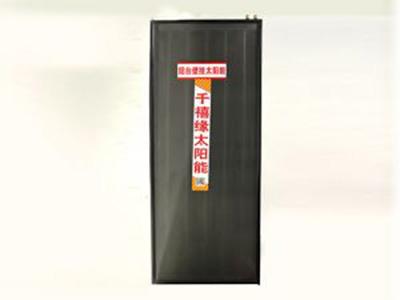 沧州河北阳台壁挂式太阳能