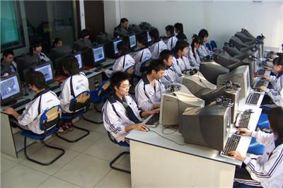 中专培训学校