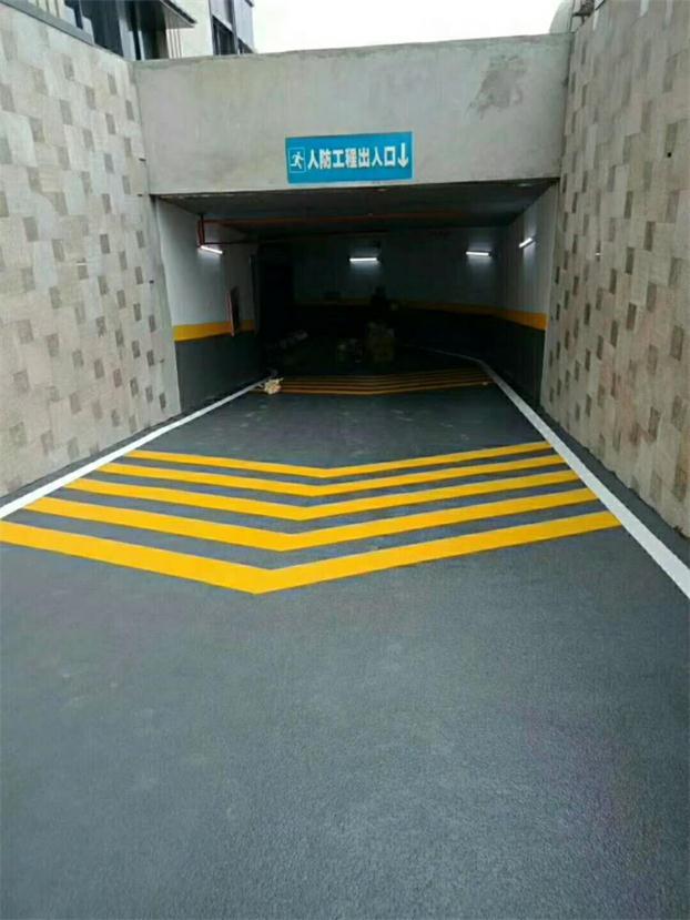 耐磨防滑地坪涂装
