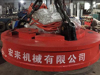 打捞用起重电磁铁