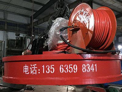 高温型起重电磁铁