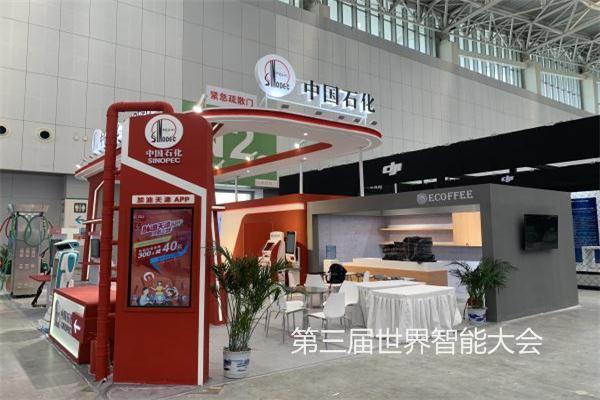 天津会议活动策划