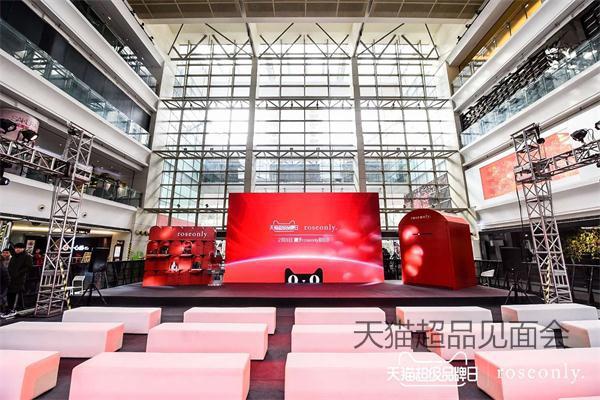 天津会议布置公司