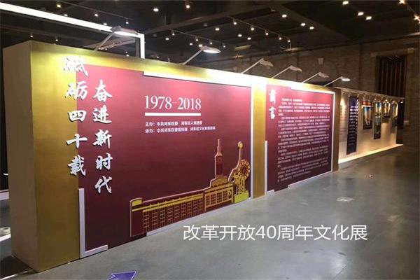 天��|文化展览公司