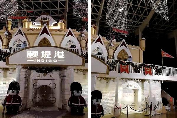天津商场美陈布置