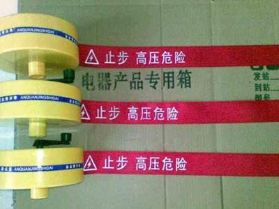 唐山河北警示带