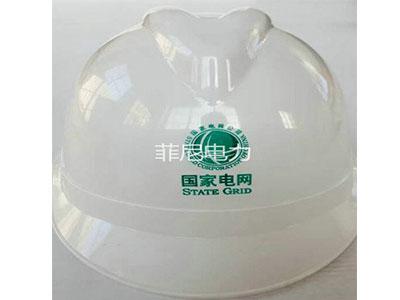 石家庄电力安全帽