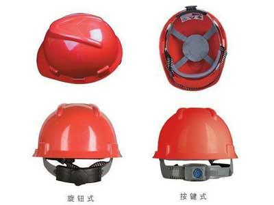 电工红色安全帽