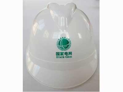 白色V字型安全帽