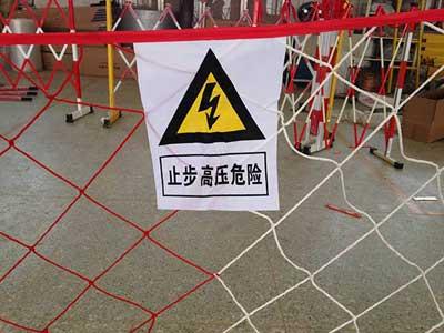 保定安全围网式围栏