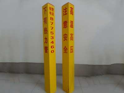 廊坊热力管道标志桩