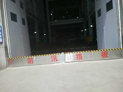 秦皇岛不锈钢挡水板