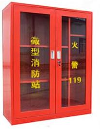消防工具柜