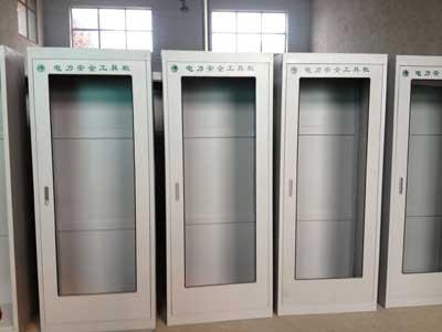 秦皇岛电力安全工具柜