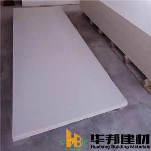 供应耐水优质石膏板