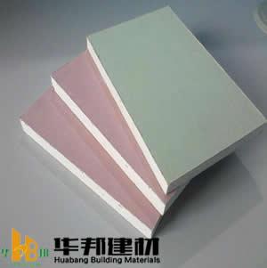 耐水优质石膏板价格