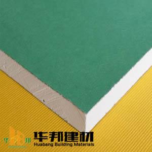 耐水优质石膏板厂家
