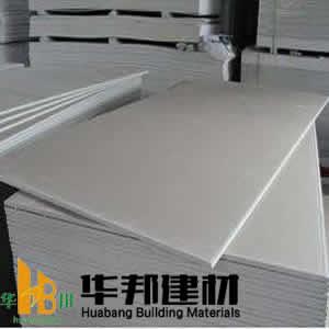 无醛生态石膏板