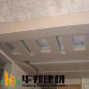 生态石膏板吊顶