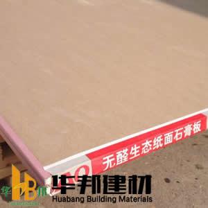 辽宁生态石膏板