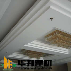 耐水石膏板吊顶