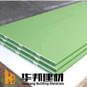 生态石膏板厚度