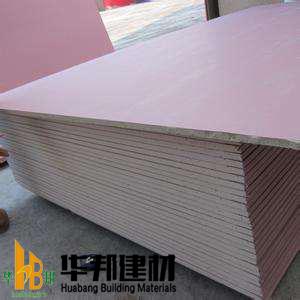 耐水优质石膏板批发价格