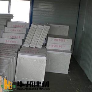 生态石膏板批发价格
