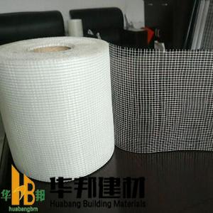 石膏板嵌缝带价格