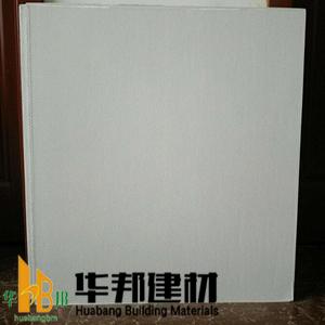 耐水优质石膏板厂家批发