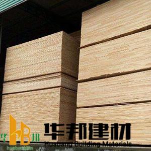 耐水优质石膏板批发商
