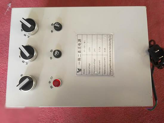 卷膜器电源