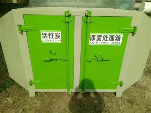 喷漆房活性炭处理