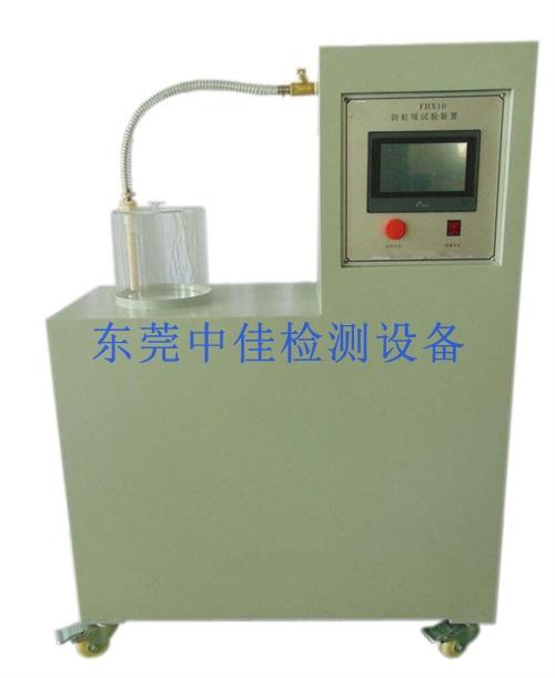 防虹吸试验装置