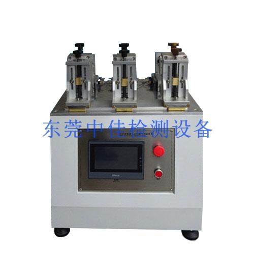 分断容量及正常操作试验装置