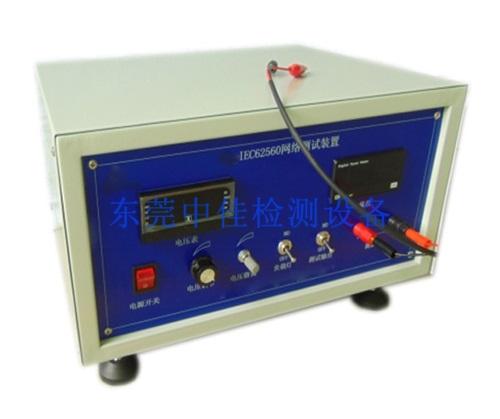 ZJ-IEC62560网络测试装置