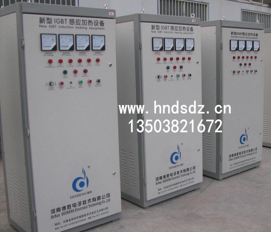 河南中频炉设备厂家