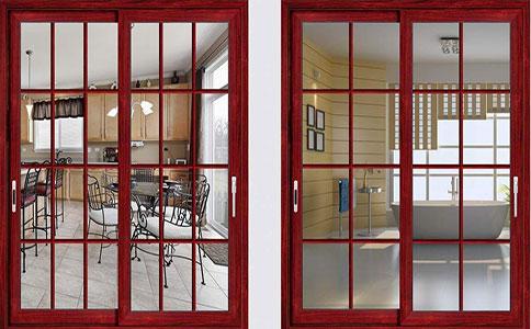 六盘水贵州铝合金门窗
