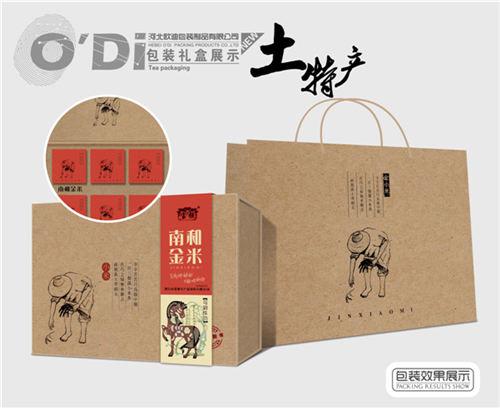 石家庄土特产包装盒