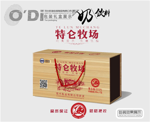 唐山石家庄乳制品包装盒